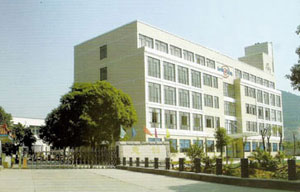 Xiamen Dexing Magnet Tech Co., Ltd